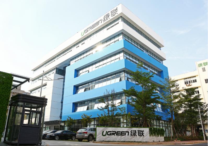 Chuyến thăm thực tế trụ sở công ty Ugreen tại Trung Quốc
